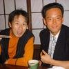 《2012年12月26日、六本木にオセロ盤、本さん、神楽坂で会食》の画像