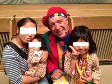 イクメン ジンの娘二人の育児日記-DWEマーク先生と