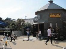 岩橋建築のブログ