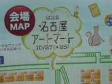 寺田斉史のブログである!!-20121027123222.jpg