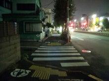 西東京市 夜カフェ & バー Diamond Head スローライフな日記@西武柳沢