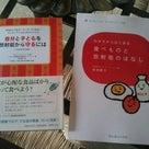 放射能と食品に関する書籍の記事より