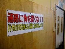 オフィスアクティブ 函館店