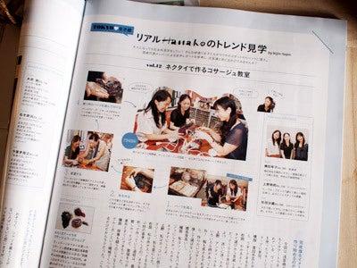 浅草橋駅徒歩2分のハンドメイド教室|カフェ&ワークショップ みちくさアートラボ