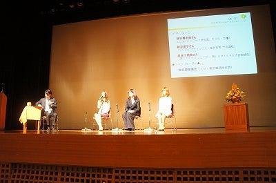室谷真由美 オフィシャルブログ powered by Ameba