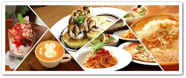 $札幌 パンケーキ カフェ ease cafeのパンケーキとコーヒーとちょっとした話