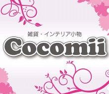 $雑貨&パワーストーンのお店【Cocomii】石川県加賀市☆