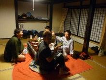 てんちょのブログ-121028