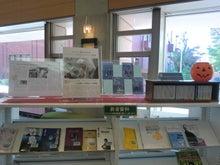 松尾祐孝の音楽塾&作曲塾~音楽家・作曲家を夢見る貴方へ~-大学図書館のNAXOSコーナー
