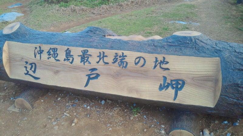 tatsumaブログ