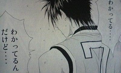 まんが栄養素-DEAR BOYS ACT3 11巻