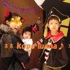 Happy? Halloween!!の画像