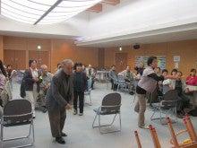 福島市社会福祉協議会 生活復興支援室のブログ
