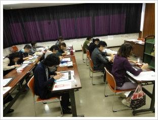 カラーを学ぼう!活かそう! ハッピーカラーライフ研究室 足立区・北千住-日本の伝統色講座