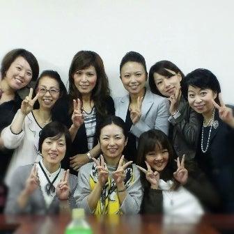 オンナは大人になってからのほうが面白い|メイクセラピスト岩井結美子のオフィシャルブログ。
