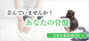 $マミー施術院西条のブログ-kotuban