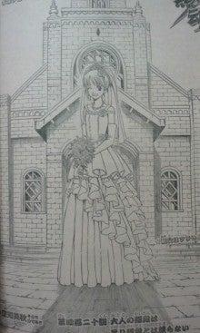 銀魂・第四百二十訓の扉絵