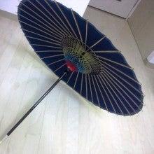 遥香の近況日記-日傘踊りの小道具