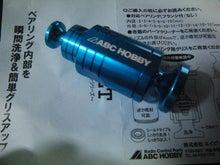 20121030_01