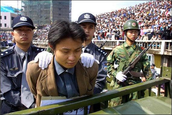 中国公開処刑 アメブロ