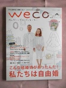 M  C  ・ イ  ル  カ  の                      ハ ッ ピ - ウ エ デ ィ ン グ