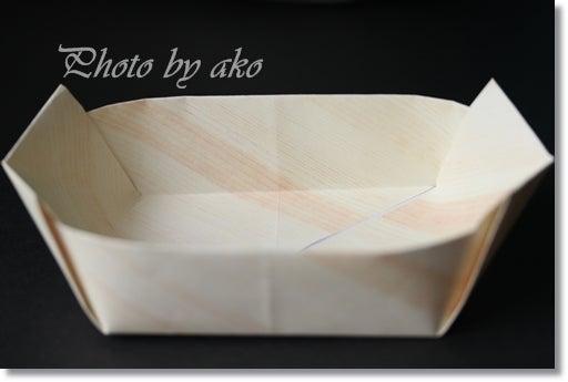 正解発表と木の器|折り紙作品