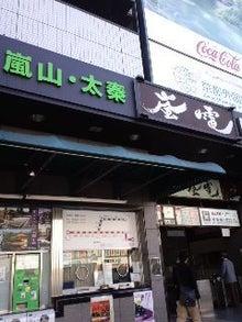 ビストログゥー Juriの気まぐれブログ-121022_1414~01.jpg