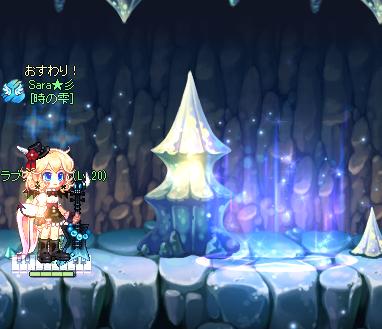 姫ラテ♪おかわり(税込み190円)