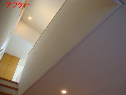 カフェの様に落ち着く・癒される部屋にリフォーム♪自然の珪藻土・漆喰で 塗り壁施工。-豊中・塗り壁塗り3