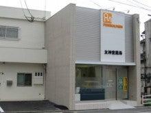 福岡発 繁盛店のヒント!
