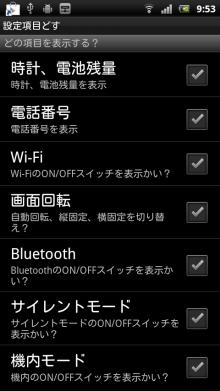 モバイル スマホ部のブログ-3