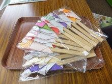 浄土宗災害復興福島事務所のブログ-20121024作町④