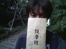 麻雀プロ瀬戸熊直樹の、構え八段。-2012103014330000.jpg