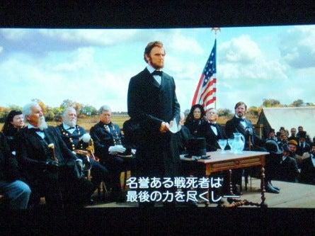 勝手に映画紹介!?-リンカーン/秘密の書 uk5