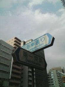 アットホーム・ダッドのツインズ育児日記-2012-10-31_13-35.jpg