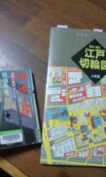 $ジイジイのつぶやき! -20121031211901.jpg