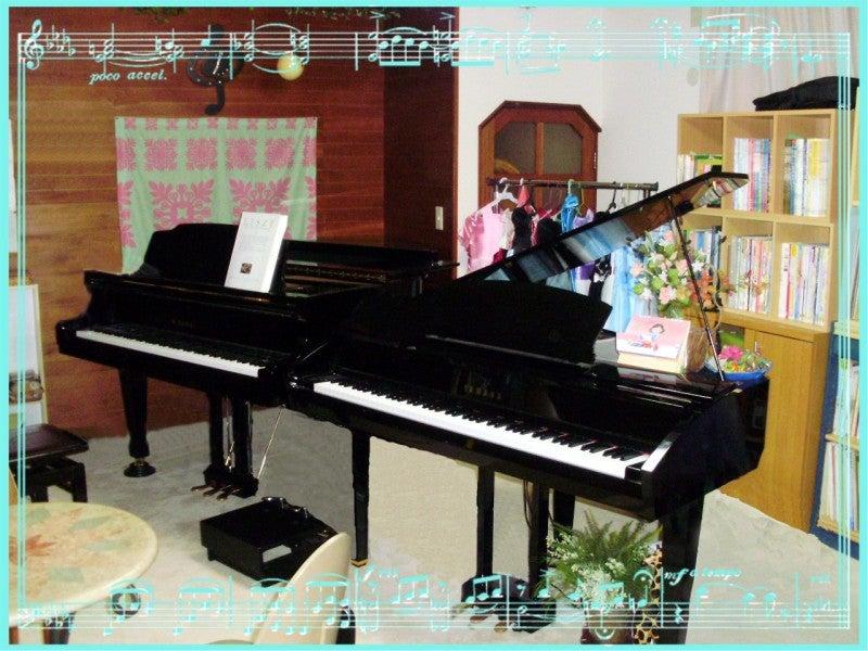 $ローズマリー♪ピアノ教室