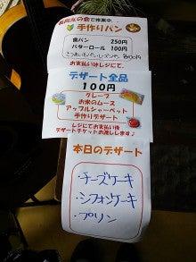 ねこのモモのブログ-DSC_0794.JPG