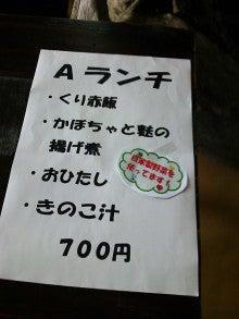 ねこのモモのブログ-DSC_0791.JPG