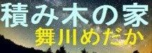 月の雨~Wish You Were Here…~