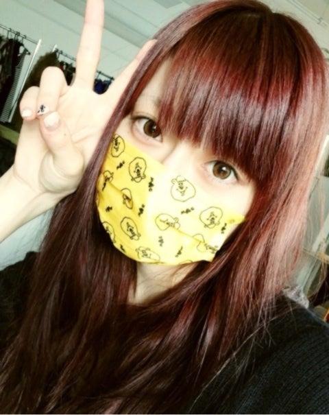 すっぴんマスクの女。 | 黒坂優香子(Silent Siren)オフィシャル ...