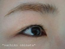 $sachiko obinata オフィシャル アートメイクブログ