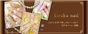 大阪 梅田近く天神橋  東大阪 京橋 美容室 ネイルサロン float [フロート]織田幸隆のブログ