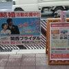 信頼できる兵庫明石の結婚相談所の画像