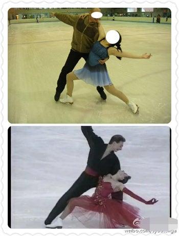 中国花样滑冰迷-35