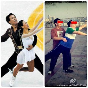 中国花样滑冰迷-29