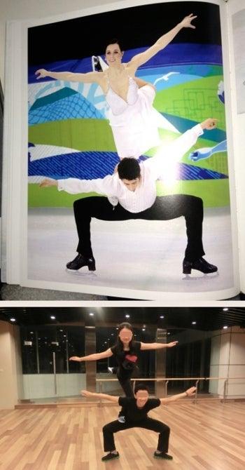 中国花样滑冰迷-20