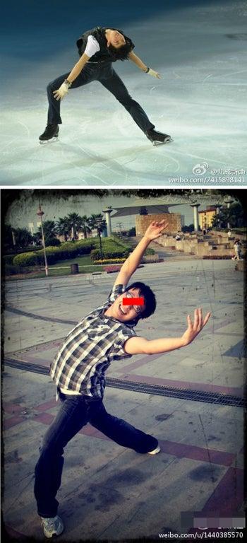 中国花样滑冰迷-27