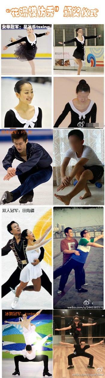 中国花样滑冰迷-34