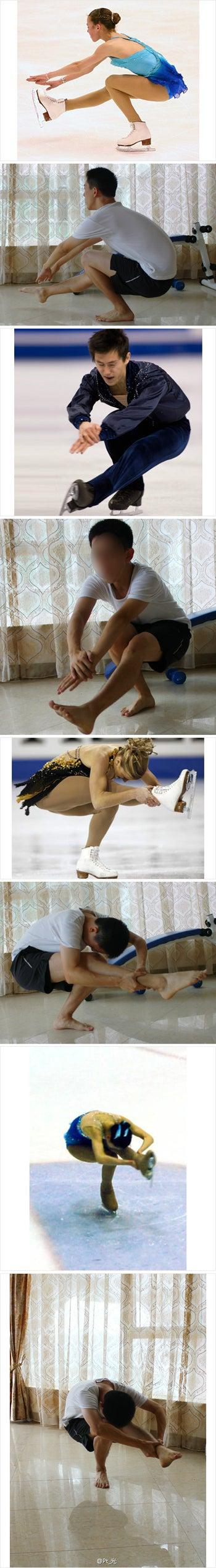 中国花样滑冰迷-1